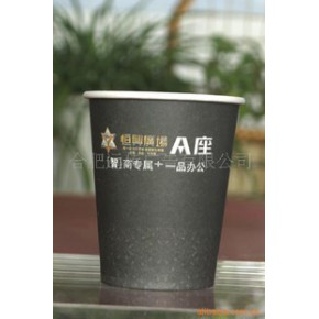 纸杯,一次性纸杯,咖啡纸杯,广告纸杯,豆浆纸杯