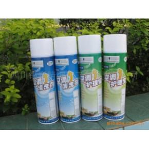 空调免拆清洗剂、空调内机专用清洗剂