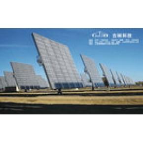 古林太阳能双轴自动跟踪支架系统3x