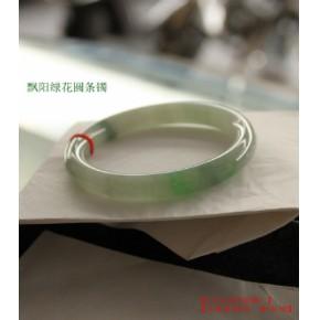 缅甸翡翠 a货翡翠手镯 礼品 首饰 饰品 飘阳绿花圆条镯 52mm