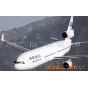 提供怀化至北京航空物流服务