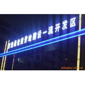 城市亮化工程灯具