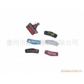 硅胶商标牌/硅胶牌子/硅胶扣子