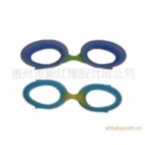 硅胶潜水镜密封套/硅胶制品/硅胶圈/硅胶手柄