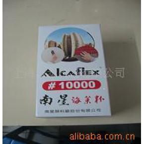 台湾优质建材用笔用相框用南星海菜粉