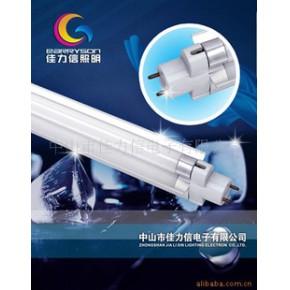 佳力信220V电压灯管/支架