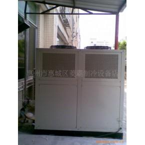 风冷式 冷水机 工业冷水机