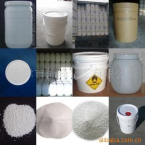 次氯酸钙(漂粉精) TJYF900