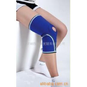 加长型护膝 透气橡胶 环球