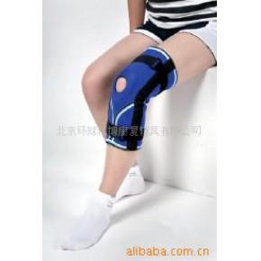 加强型护膝I型 透气橡胶