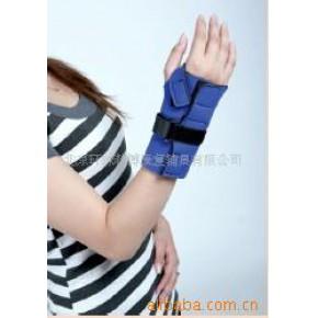 开放型护腕II型 透气橡胶