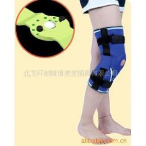 可调型护膝 透气橡胶 环球