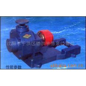 磙子变量泵 铸铁 电动