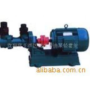 三螺杆泵 螺杆泵 3G、SN