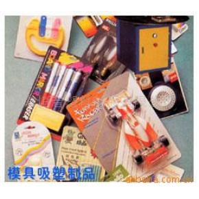 热封及包装各类产品 来料加工