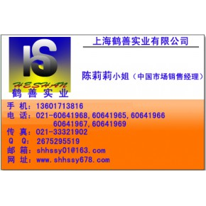 L-丙氨酸国内定点生产厂家
