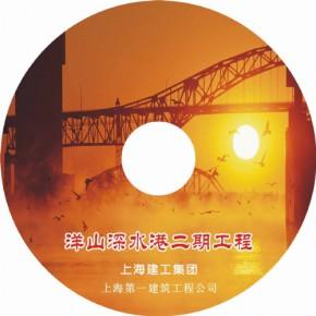 上海小批量光盘刻录 光盘印刷