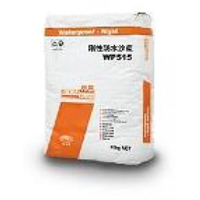重庆施美装饰公司代理防水涂料为您解除地下室受潮的困扰!