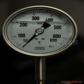 温度仪表 质量一流 服务一流 性价比高