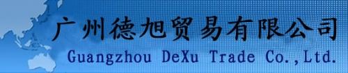 水泥稳泡剂(DX-550)