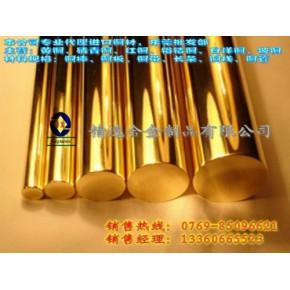 进口C3600黄铜棒 黄铜线