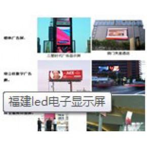 太阳能热水器哪个品牌好 福建福州太阳能热水器安装厂家价格