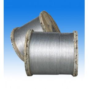 1.0-4.0镀锌钢绞线,钢丝,12.7,15.2预