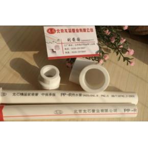 ppr水管价格适中厂家 ppr管材塑料管