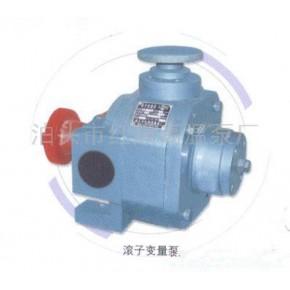 gzb-63系列滚子变量泵 ,gzb-63系列滚子变