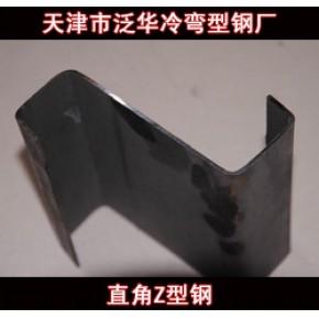 Z型钢15332053336