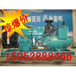 出厂价销售重庆康明斯发电机组-江苏海兴柴油发电机组质量优
