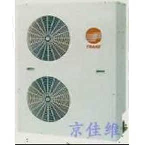 云南中央空调-昆明中央空调 就找昆明创林空调