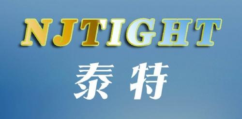 南京泰特环保工程有限公司