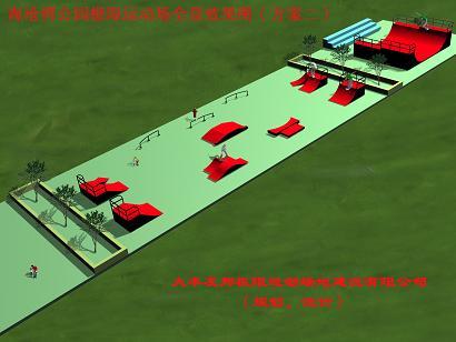 【滑板场地规划设计】