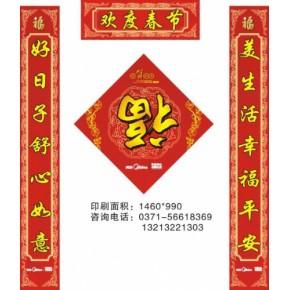 汉中对联印刷厂 汉中广告对联制作 对联加工首选金诺彩印