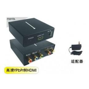 仝丽YPbPr/色差转HDMI转换器 高清1080P 带音频 效果不好包退