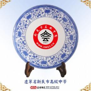 陶瓷纪念品 陶瓷纪念盘 精品陶瓷纪念盘