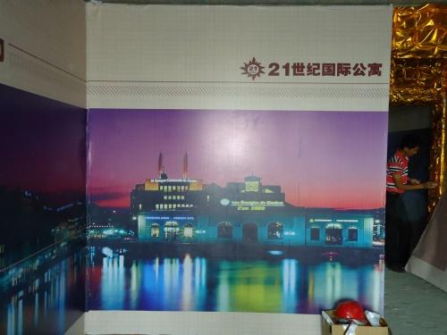 南京写真喷绘工程制作