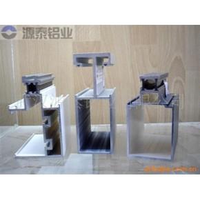 铝型材 铝型材 6063.6061