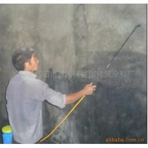 混凝土施工防水涂料 施工