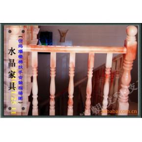 人造水晶家具技术让--仿玉家具楼梯扶手、马桶、卫浴洁具等