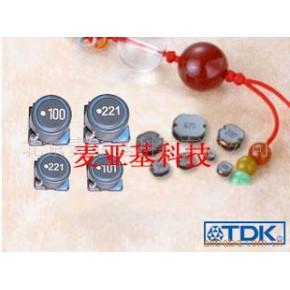 TDK电感SLF10145T-330M1R6-PF