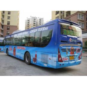 广州市公交(第二汽车公司)车身广告-合作奥华广告公司办理