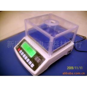 电子秤 3000g/0.01g 电子天平秤
