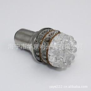 30LED汽车灯泡 LED刹车灯 LED车灯 LED尾灯 LED倒车灯