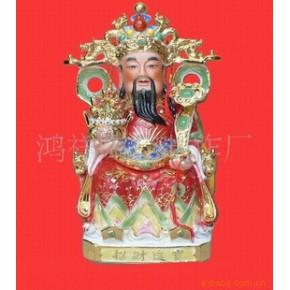 鸿祥陶瓷20观音文武财神万年红