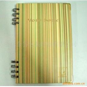 外光精美的木板封面笔记本