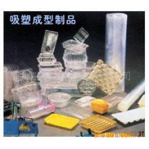 塑料盒 私营企业 透明