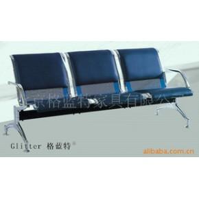 排椅  电镀支架休息椅 排椅