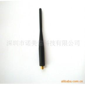 GSM天线,2.4G天线,SMA头天线